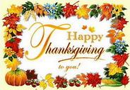 День Благодарения (Thanksgiving Day)