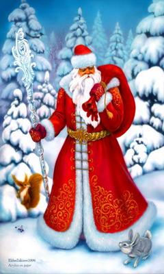 Дед Мороз. худ. Эльдар Закиров