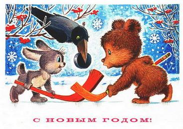Виртуальные открытки в стиле ретро на pozdravlenie.biz