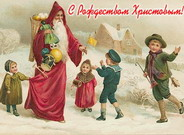 Рождество Христово (Christmas) 25 декабря (7 января)