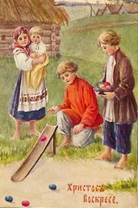 Пасхальные традиции западных и восточных христиан. Катание яиц на Пасху.