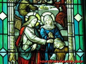 Католические традиции