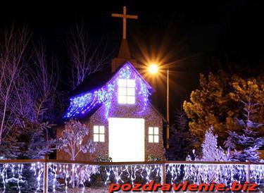Рождественские праздники и традиции за рубежом