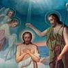 Крещение Господне (Богоявление) — 19 января