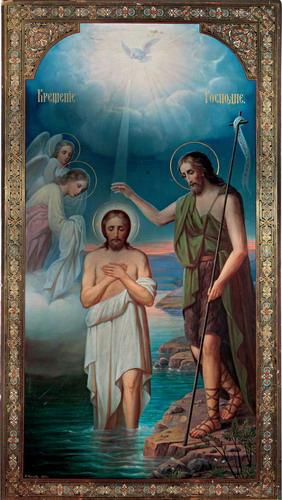 Крещение Господне (Богоявление, Епифания) - 19 января