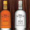 Текила (Tequila) — напиток мексиканских пустынь