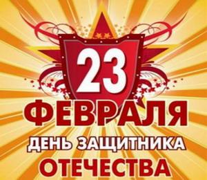 День Защитника Отечества, День солдата в других странах