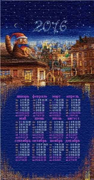 Гобеленовый календарь в подарок