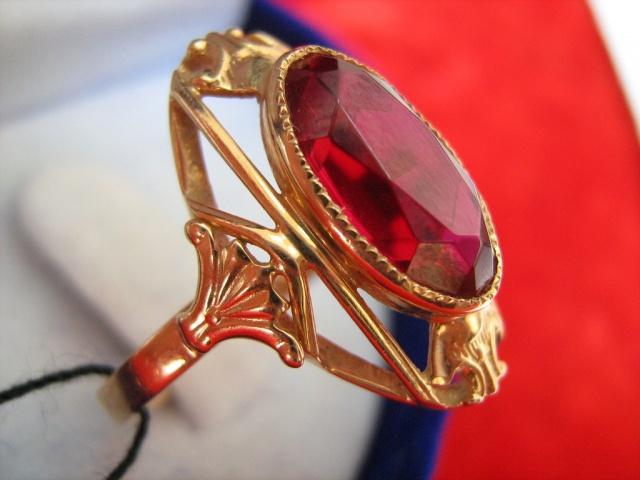 kolco-rubin