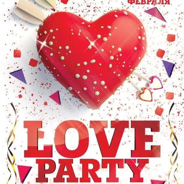 Супер-вечеринка на День Святого Валентина, краткое руководство