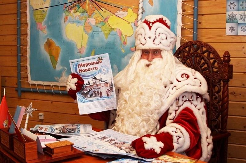 Дед Мороз в своей Резиденции (Великий Устюг)